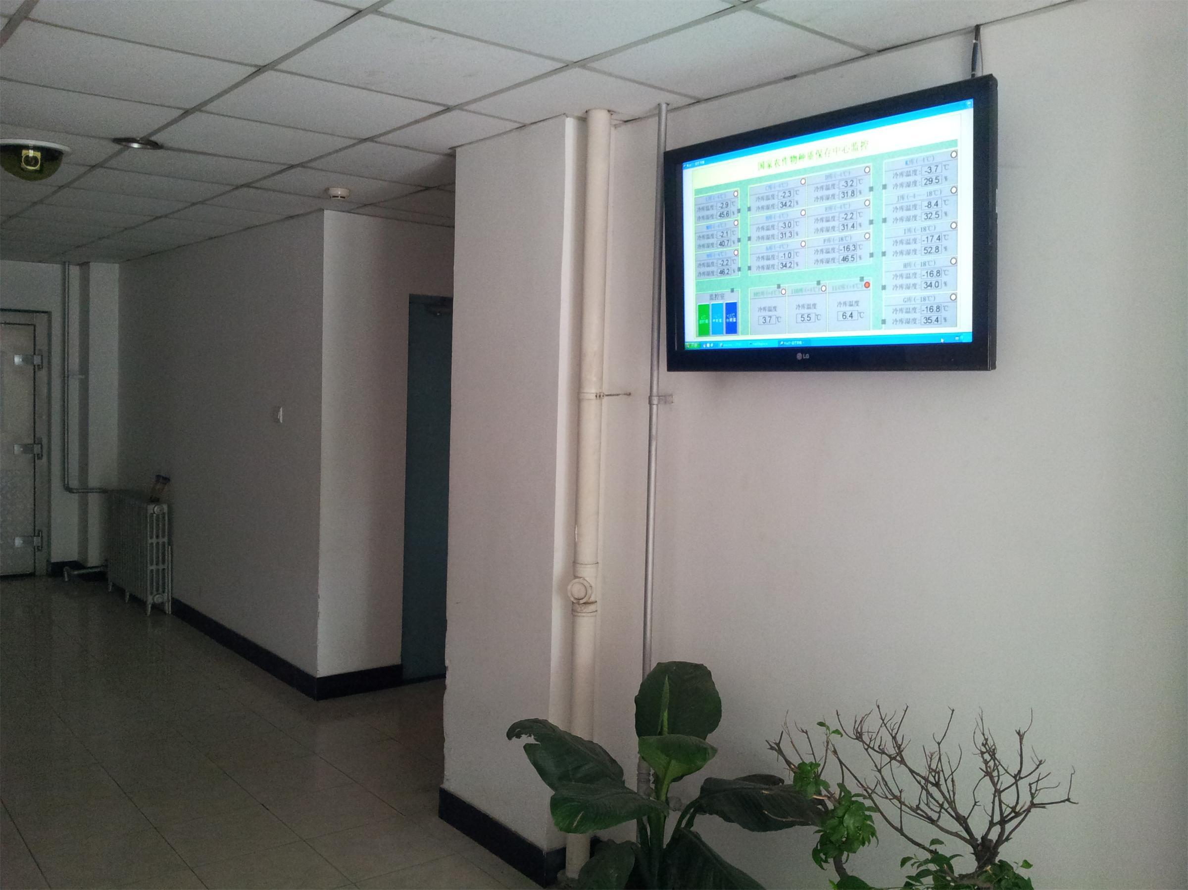 中國農業科學院北院資源庫PLC溫濕度顯示